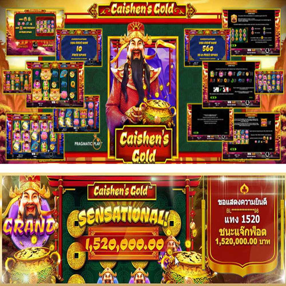 caishens-gold-สล็อต-rb88-slot