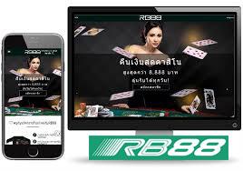 rb88-เครดิตฟรี-300-2021-2564-ไม่ต้องฝาก