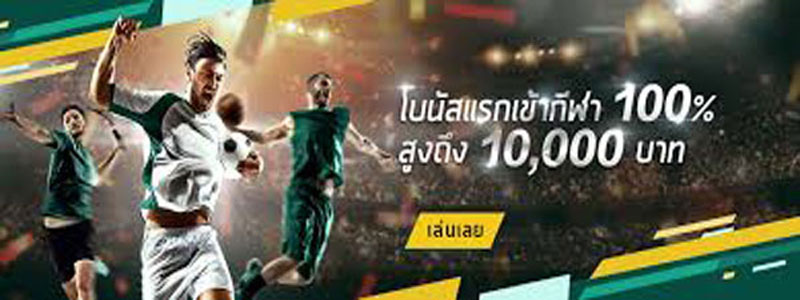 rb88-casino-online-free-credit-400-โปรโมชั่น
