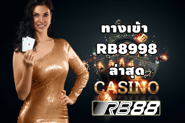 beautiful-young-girl-casino-rb88-rb8998