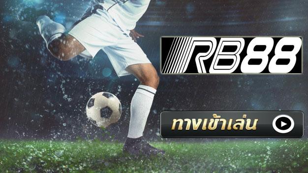 rb8998-คาสิโน-พนันออนไลน์
